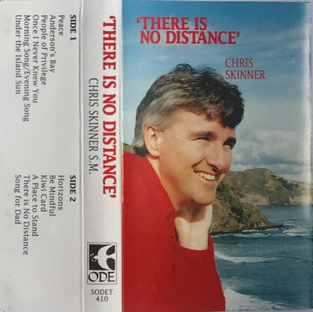 There is No Distance / 1992
