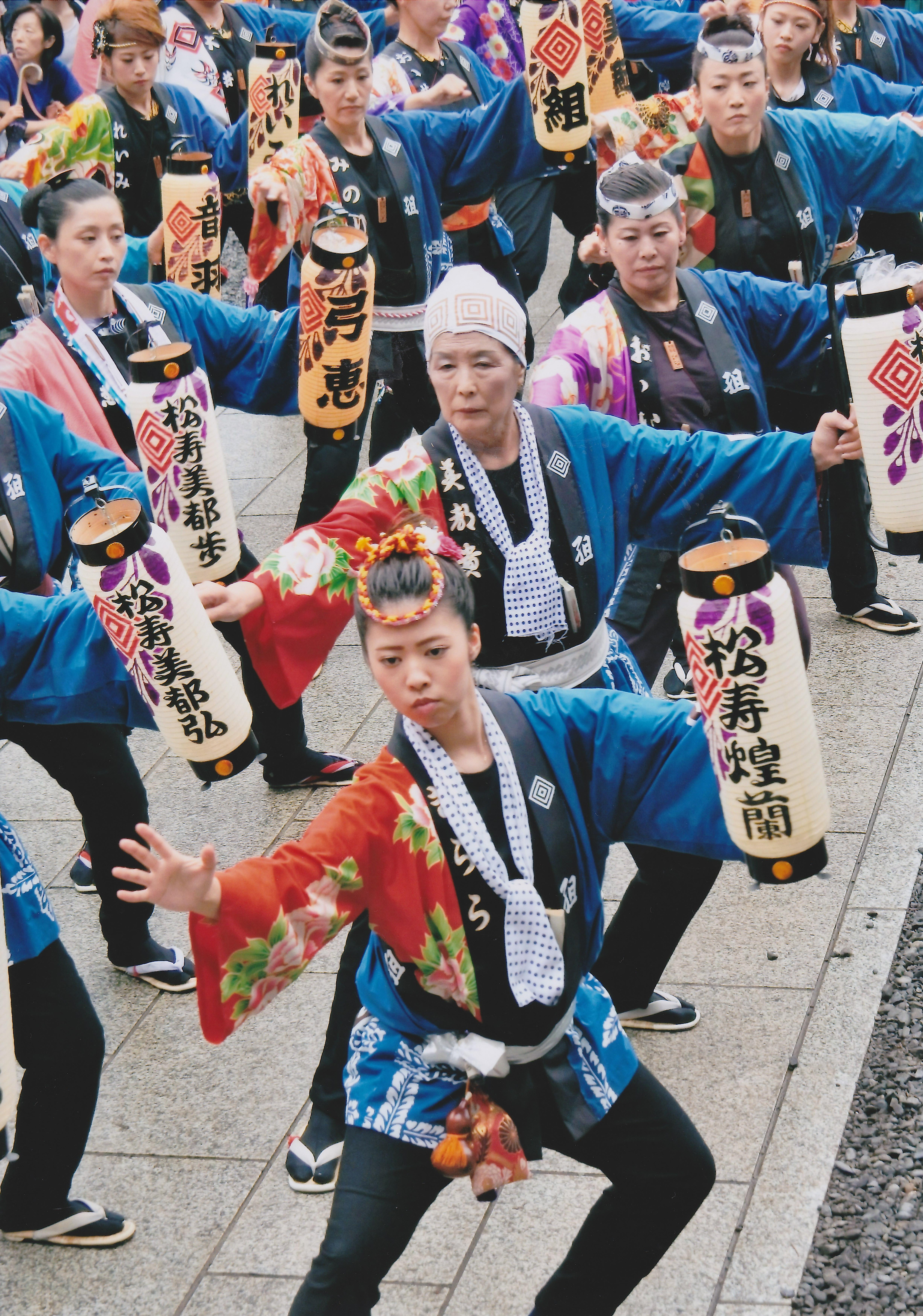 「飽波神社・奉納踊り」