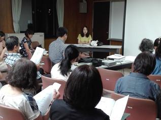 杉並区社会福祉士会 セミナー