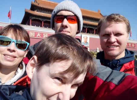 Котики в Пекине