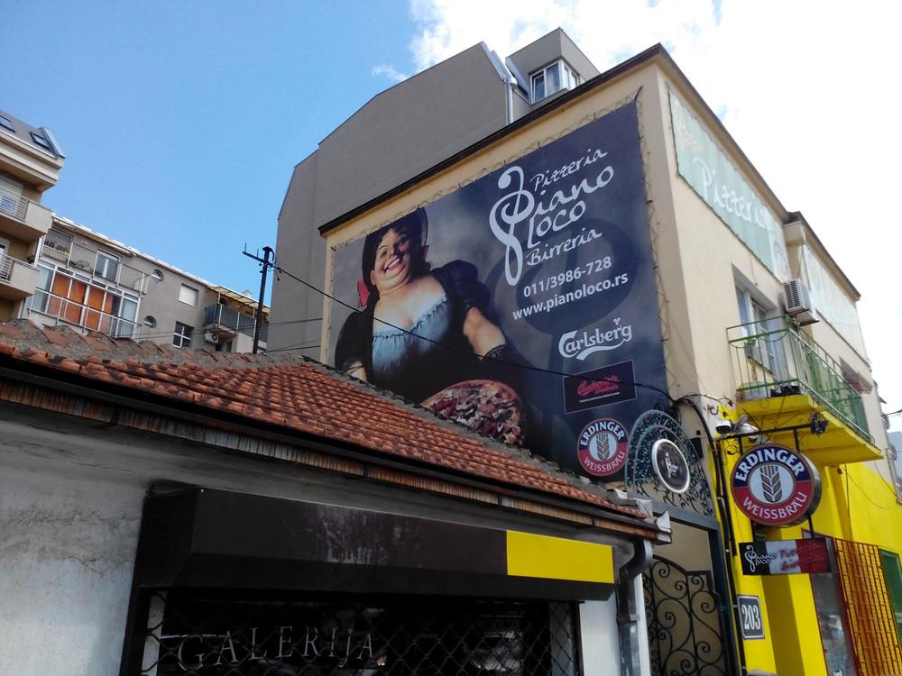 Кафе Пьяно Локо в Белграде