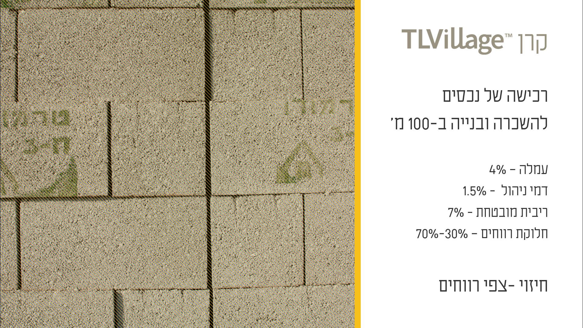 TLVillage 1