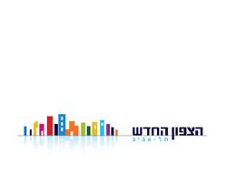 מצגת מכירות מעוצבת טריגו תל אביב