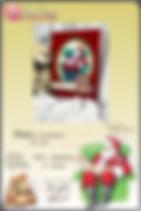 Santa's List Combo Pin 8-19.png