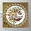 Thumbnail: Fall Cotton Wreath