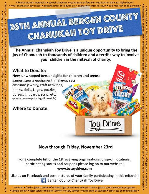 BC Chanukah Toy Drive.jpg