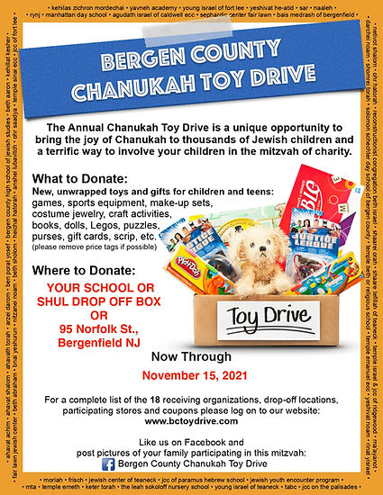 Toy drive flyer 2021_page-0001.jpg