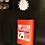 Thumbnail: GS506 煙霧警報器
