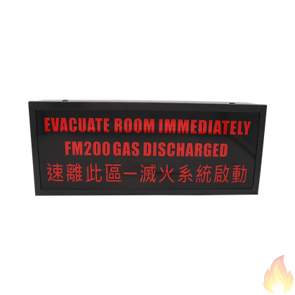 Fire2 / FM200 Evacuate Room Immediately Flashing Unit / FF-WS-001A