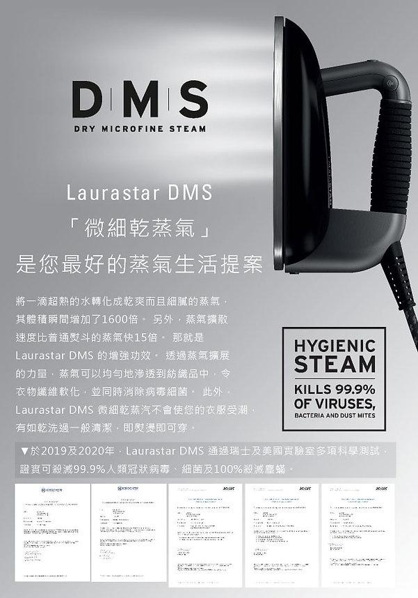 Laurastar Hong Kong