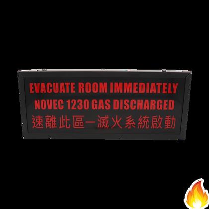 Fire2 / Novec1230 Evacuate Room Immediately Flashing Unit / FF-WS-002A