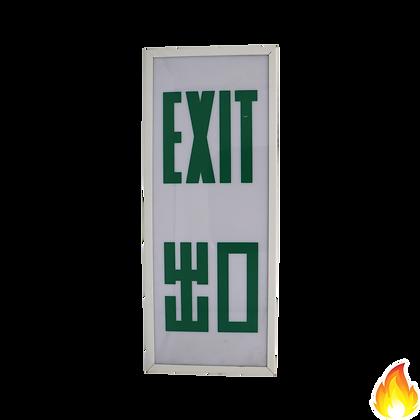 ICON / LED Exit Sign Box ES-Route 18 (EN605982-22) / LED-850