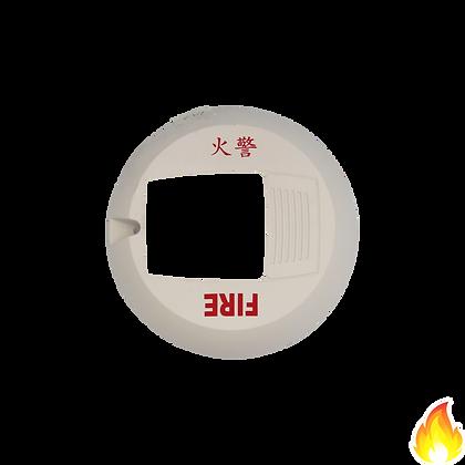 System Sensor / Trim Plate (Ceiling) White Housing / SYS-CTPRW