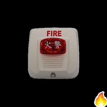 System Sensor / Selectable Strobe RedLens White 24Vdc / SYS-STRW