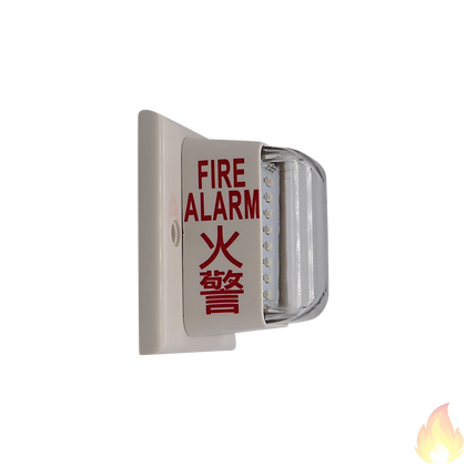 Auto-Source / Visual Fire Alarm Wall Mounted / AF21