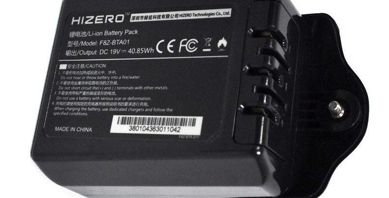 F8Z-BTA03 Battery