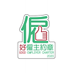 Good Employer Charter 2020 Logo_colour-m