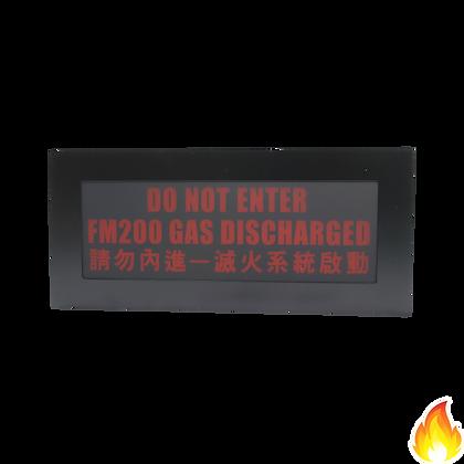 "WS-200-H/FM200 ""DO NOT ENTER"" flashing unit"