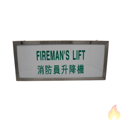 Auto-Source / Fireman's Lift Sign Box StainlessSteel IP65 / ALEDBWP415