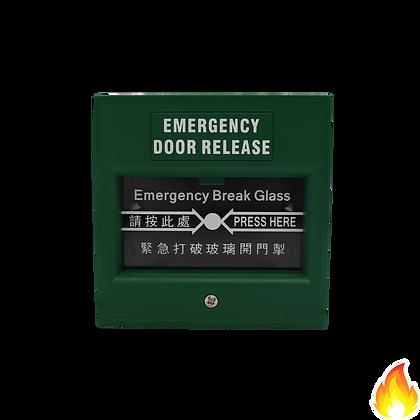 Breakglass Unit, Green