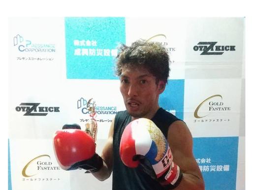 NKBアマチュア大会・激闘賞受賞!