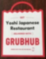 yoshi grubhub.jpg