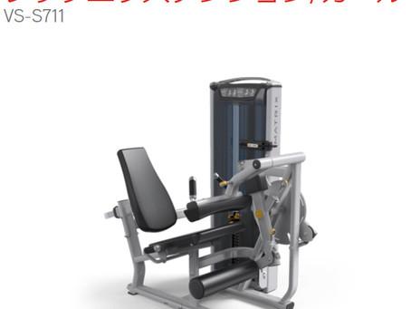 レッグエクステンション/レッグカール MATRIX VS-S711