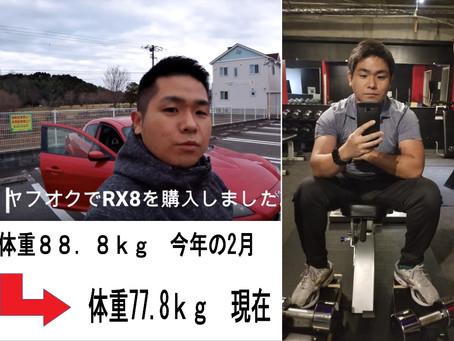ダイエット半年で11kg落ちました。7・8月だけやめてましたが。