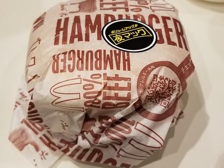(マクドナルド)倍ハンバーガー200円食べてきました!これは筋肉飯だ!