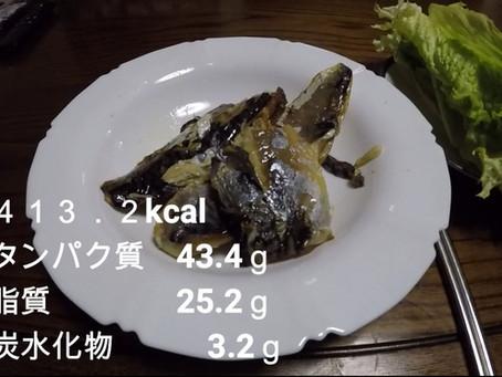 オススメダイエット食材、それは魚~~~!