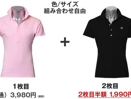 マッチョにオススメのブルーブルドッグのポロシャツが2枚目半額中!私も注文しました。