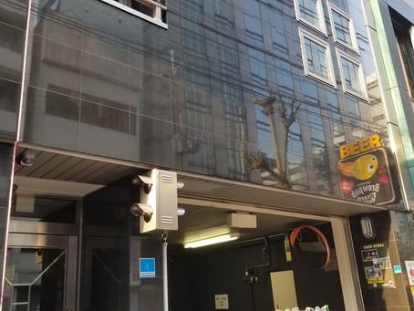 CREW GYM24外壁看板を設置しました。