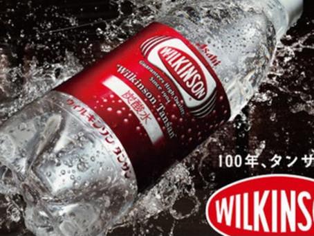 ウィルキンソン炭酸で空腹をごまかせ!
