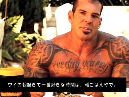 女性会員様から関西弁のおっちゃんがツボにはまると言われました。