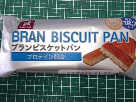 ローソンでプロテイン配合ブランビスケットパンなるものを買ってきました