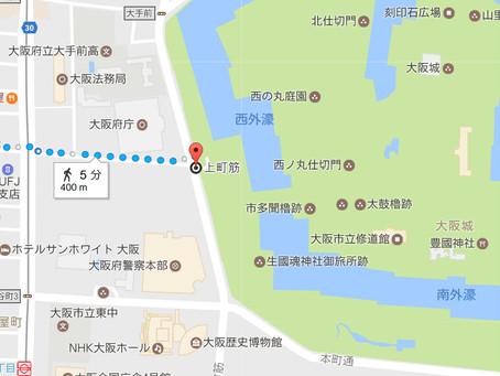 ジムで筋トレの後は大阪城のジョギングがおすすめ!
