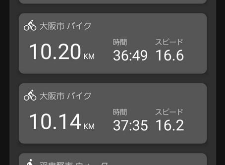 昨日は大阪を動き回りました!一日の運動量把握してますか?