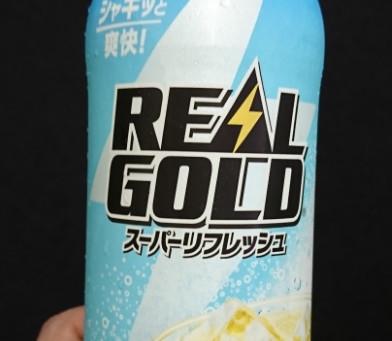 リアルゴールド スーパーリフレッシュ 買ってきました
