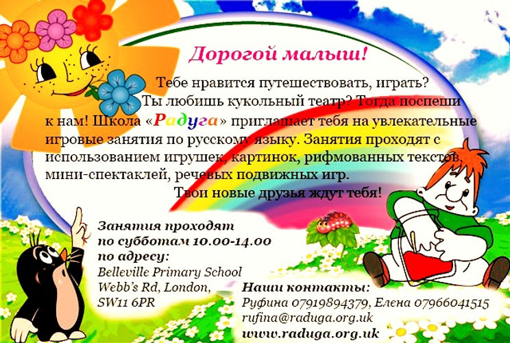 malysh_2020_edited_edited.jpg
