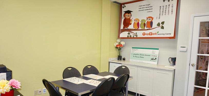 學生活動室