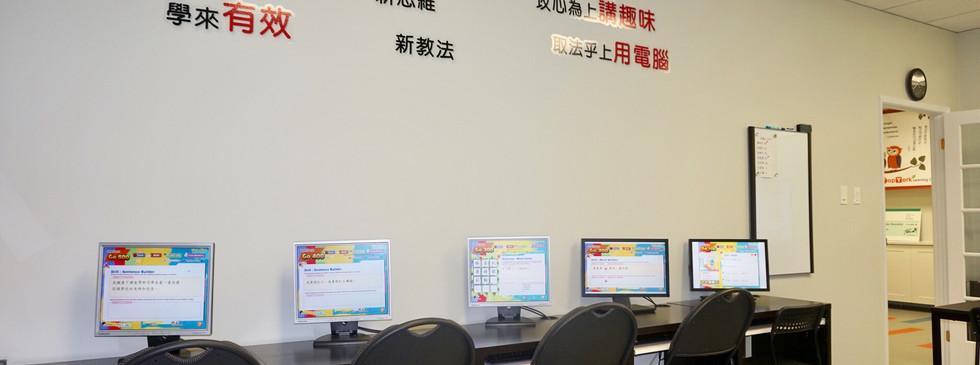 中文教室 (一)