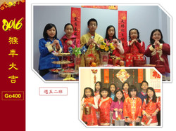 2016 Chinese New Year