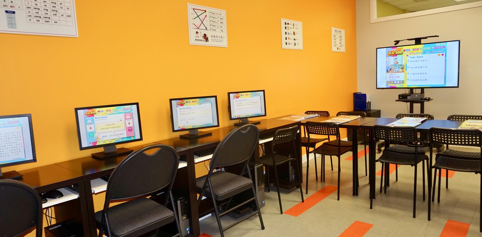 中文教室 (二)