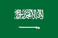 saudi-arabia-flag-png-large.png