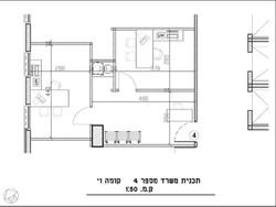 משרד 4 קומה 6