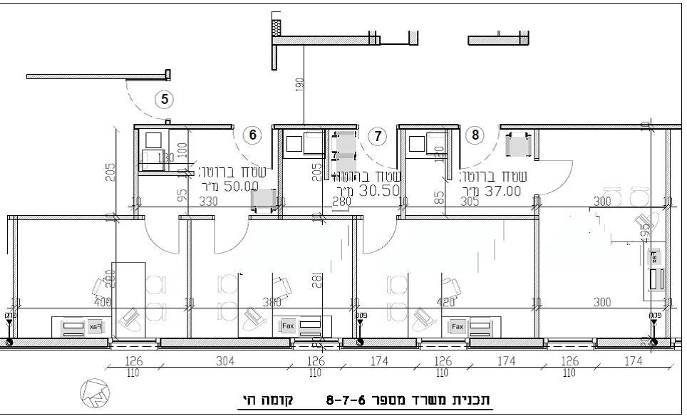 משרד 6,7,8 קומה 5
