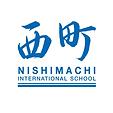 Nishimachi International School.png