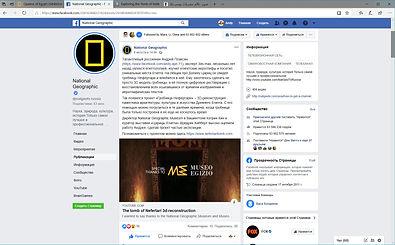 massmedia_natgeo_FB_rus.jpg