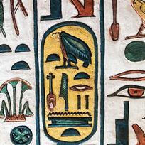 Nefertari's name