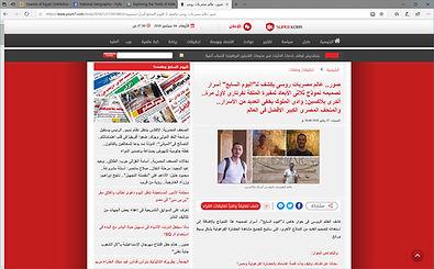 massmedia_youm7.jpg